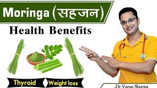 moringa powder weight loss in hindi - Thủ thuật máy tính - Chia sẽ