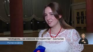 Новости-на-Дону в 15.00 от 18 сентября 2018