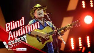 อาก๊อก - อย่ากลัวจน - Blind Auditions - The Voice Senior Thailand - 17 Feb 2020