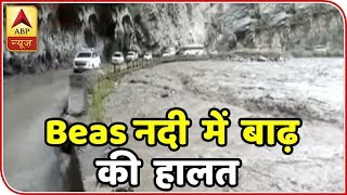 Weather Takes A U-Turn Once Again, Floods Ruin Several Areas | ABP News | Kholo.pk