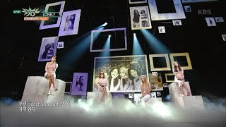 Gambar cover 뮤직뱅크 Music Bank - LONELY - 씨스타 (LONELY - SISTAR).20170602