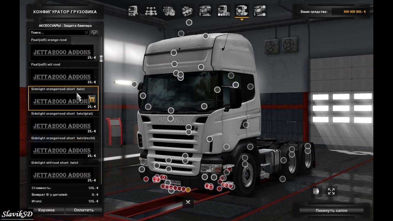 Scania Addon By Jetta2000 Mod For Ets 2