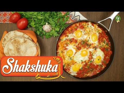 ¿Shakshuka, Ya Las Has Probado?