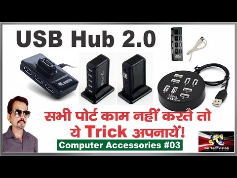 Best USB Hub 2 0 with Price in Hindi #03