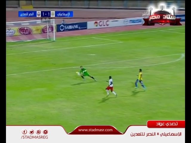 غرائب كرة القدم.. حارس يصد الكرة خارج منطقته بيده دون اعتراض الحكم واللاعبين