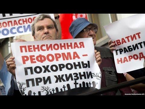 Пенсионные льготы для крымчан | Радио Крым.Реалии