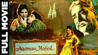 Aasman Mahal 1965  Hindi Full Movie  Classic Hindi Movies