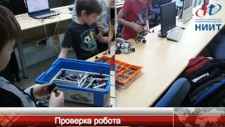 Кружок робототехники Нижний Новгород