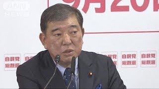 安倍VS石破自民総裁選で両候補会見ノーカット518/09/10