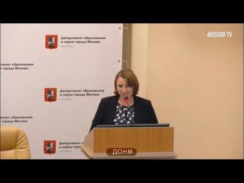 СФК ДОНМ Казакова-Штана ТВ зам начальника Управления 88% аттестация на 3г ДОНМ 05.11.2019