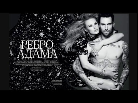 ADAM LEVINE   SEXIEST NAKED STAR Mp3