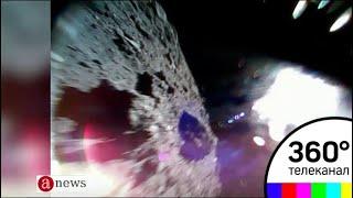 Япония опубликовала снимки с астероида - ANews