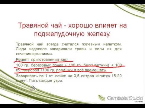 Лечение рака простаты 3 стадии в россии