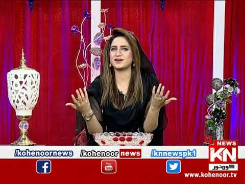 Good Morning 07 May 2020 | Kohenoor News Pakistan