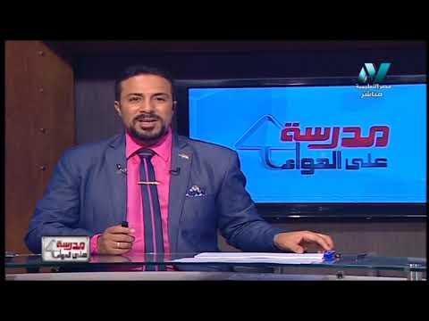 رياضة 3 إعدادي حلقة 3 ( جبر : حاصل الضرب الديكارتي لمجموعات غير منتهية ) أ أشرف طلعت 21-09-2019