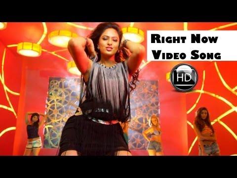 OM 3D Right Now Video Song HD - Kalyan ram, Kriti Kharbanda, Nikesha Patel