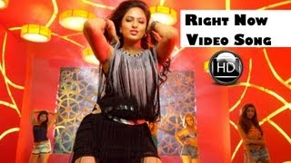 Right Now Full Song - Kalyan ram, Kriti Kharbanda, Nikeesha Patel