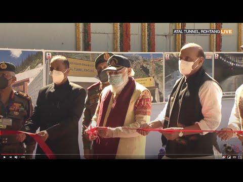 PM Modi inaugurates Atal Tunnel at Rohtang in Himachal Pradesh