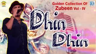 Assamese Remix Song 2019 | Dhin Dhin - ধিন ধিন | Zubeen Garg Top Song | Abhimani Mon | NK Production