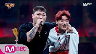 Show Me The Money 9 EP7