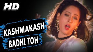 Kashmakash Badhi Toh | Poornima | Cheetah 1994 HD Songs