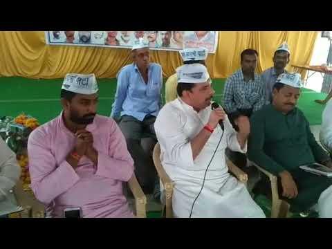 AAP MadhyaPradesh | राज्यसभा सांसद संजय सिंह जी पोहा चौपाल में जनता से संवाद करते हुए।