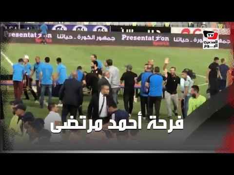 فرحة جنونية لأحمد مرتضى منصور