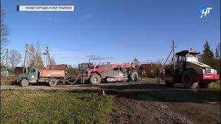 В Новгородском районе начат ремонт участка дороги, ведущей от деревни Кересть к поселку Тесово-Нетыльский