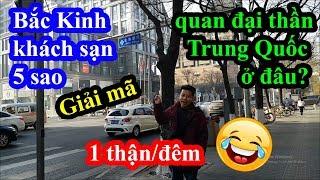 Giải mã quan đại thần Trung Quốc ngày xưa ở đâu - Khách sạn 5 sao Bắc Kinh có khác Việt Nam không