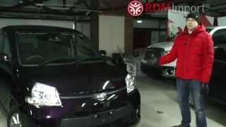 Toyota Sienta 2012 год 1.5 л. Без пробега по РФ от РДМ-Импорт