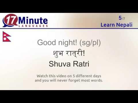 Learn Nepali (free language course video)