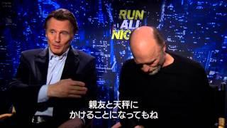 映画『ラン・オールナイト』リーアム・ニーソン&エド・ハリスインタビュー動画