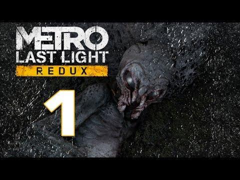 Прохождение METRO: LAST LIGHT [REDUX] - Глава 1: Луч надежды 👽