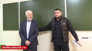 В ЧГУ состоялась встреча студентов факультета журналистского дела с Альви Каримовым