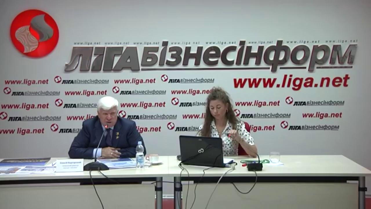 Конференція генерального директора компанії НІБУЛОН Олексія Вадатурського (ВІДЕО, ОНОВЛЕНО). ЧАСТИНА 3