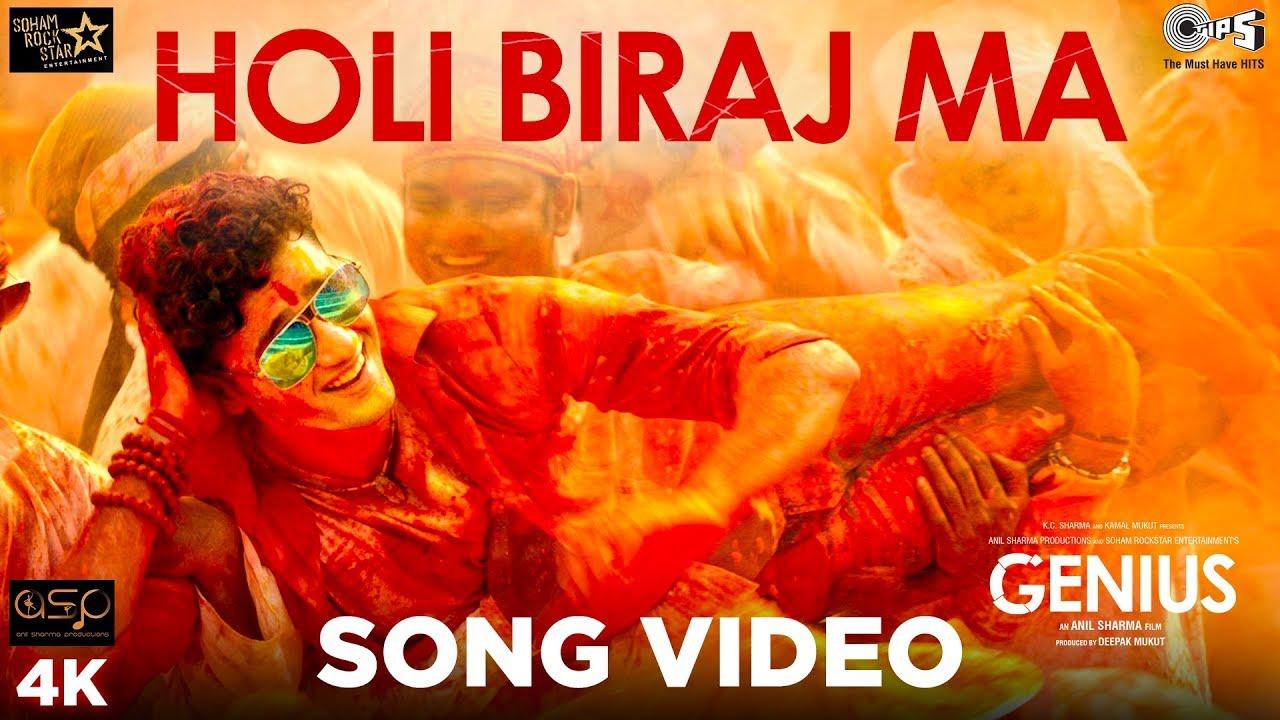Holi Biraj Ma Official Song - Genius | Utkarsh, Ishita | Jubin, Himesh Reshammiya | Manoj - Jubin Nautiyal Lyrics in hindi