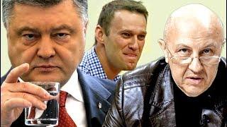 Что будет сигналом к наступлению на Донбасс? Андрей Фурсов.