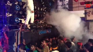 DJ Power Zone | Ganesh Jhanki Raipur 2017 | CG04 LIVE