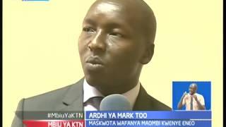 Mbiu ya KTN: Taarifa kamili na Ali Manzu, Februari 9, 2017