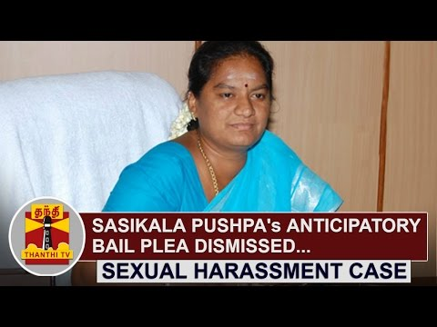 Sasikala-Pushpas-Anticipatory-bail-plea-dismissed-over-Sexual-Harassment-Case-Thanthi-TV