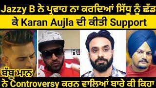 Babbu Maan | Sidhu Moose Wala | Karan Aujla | Jazzy B | Ask Them | Adab Punjabi