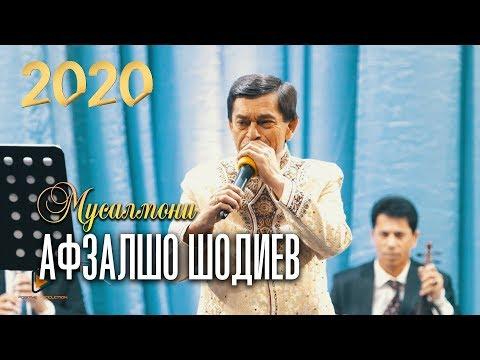 Афзалшо Шодиев - Вой аз ин мусалмони (Клипхои Точики 2020)