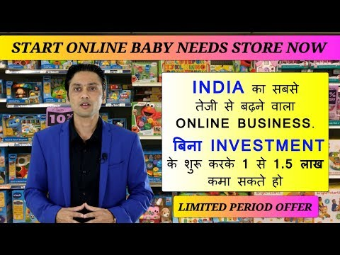 , title : 'START YOUR ONLINE BABY NEEDS STORE FOR FREE