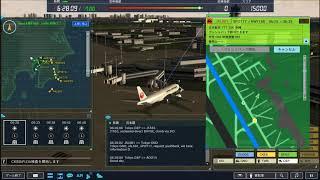 ぼくは航空管制官4 羽田2 ステージ7 / ATC4 RJTT2 Stage 7
