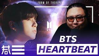 "The Kulture Study: BTS ""Heartbeat"" MV"