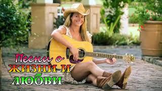 КРАСИВЫЕ ПЕСНИ В ДОРОГУ душевный сборник шансона 2017   2018