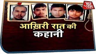 निर्भया के दोषियों की आखिरी रात की पूरी कहानी | Vardaat with Shams Tahir Khan