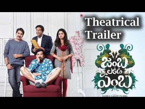 jambalakidi-pamba-theatrical-trailer