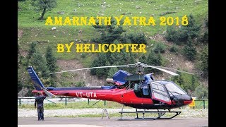 हेलीकॉप्टर द्वारा अमरनाथ यात्रा//Shri amarnath yatra 2018 by Helicopter// things you need to know