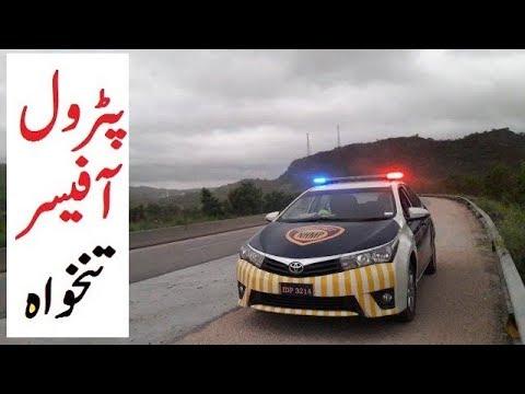 Motorway police jobs physical test slip - running test - смотреть
